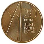 Image of 20 krone coin - Norwegian Railroad  | Norway 2004.  The Nordic gold (CuZnAl) coin is of BU, UNC quality.