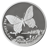 Image of 20 zloty coin – Swallowtail | Poland 2001.  The Silver coin is of Proof quality.