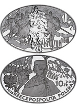 10 zloty coin The Battle of Grunwald 1410 | Poland 2010