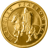 2 zloty coin The Piast Horseman | Poland 2006
