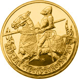 2 zloty The Mounted Knight 15th Century - 2007 - Series: Commemorative 2 zloty coins - Poland