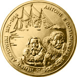 Image of 2 zloty coin - Henryk Arctowski & Antoni Bolesław Dobrowolski | Poland 2007.  The Nordic gold (CuZnAl) coin is of UNC quality.