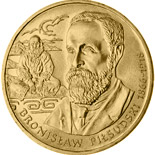 Image of 2 zloty coin - Bronisław Piłsudski (1866-1918) | Poland 2008.  The Nordic gold (CuZnAl) coin is of UNC quality.