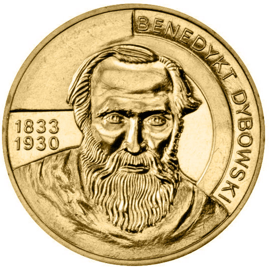 2 zloty Benedict Dybowski - 2010 - Series: Polish Voyagers and Explorers  - Poland