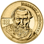 Image of Benedict Dybowski – 2 zloty coin Poland 2010.  The Nordic gold (CuZnAl) coin is of UNC quality.