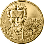 Image of 2 zloty coin - Aleksander Gierymski (1850-1901) | Poland 2006.  The Nordic gold (CuZnAl) coin is of UNC quality.
