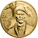 Image of 2 zloty coin - Leon Wyczółkowski (1852-1936) | Poland 2007.  The Nordic gold (CuZnAl) coin is of UNC quality.