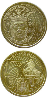 50 bani coin 625th anniversary of Mircea the Elder's ascension to the throne of Wallachia  | Romania 2011