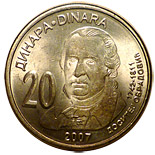 Image of 20 dinars coin - Dositej Obradovic  | Serbia 2007.  The German silver (CuNiZn) coin is of UNC quality.