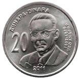 20 dinar coin Ivo Andric  | Serbia 2011