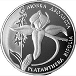 Image of 10 hryvnia  coin – Plantathera Bifolia | Ukraine 1999.  The Silver coin is of Proof quality.