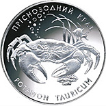 Image of 10 hryvnia  coin – Potamon Tauricum | Ukraine 2000.  The Silver coin is of Proof quality.