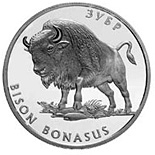Image of 10 hryvnia  coin - Bison bonasus | Ukraine 2003.  The Silver coin is of Proof quality.
