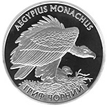 Image of 10 hryvnia  coin - Eurasian Black Vulture | Ukraine 2008.  The Silver coin is of Proof quality.